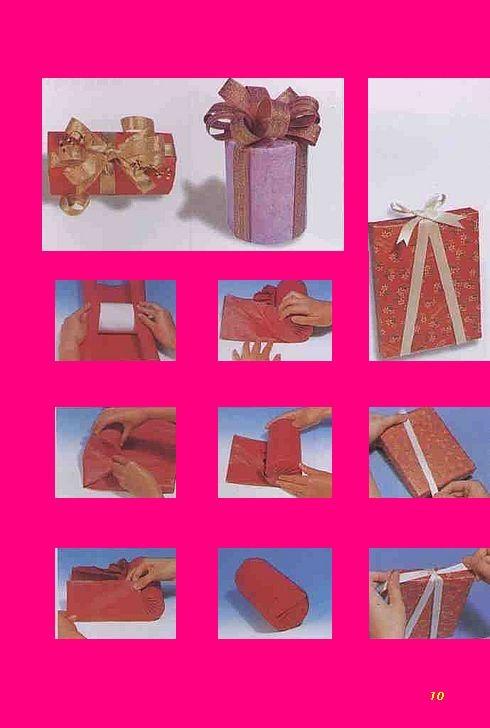 Собрать коробочку для подарка