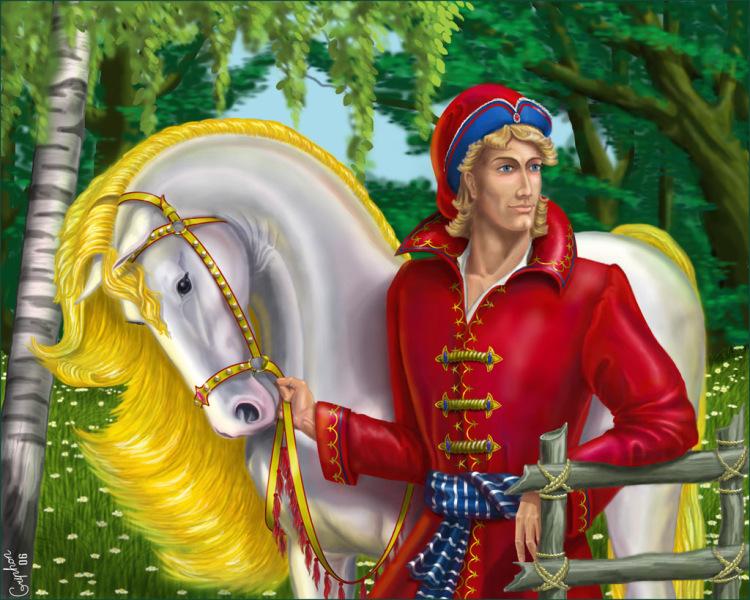 Царевич - это  значение слова царевич