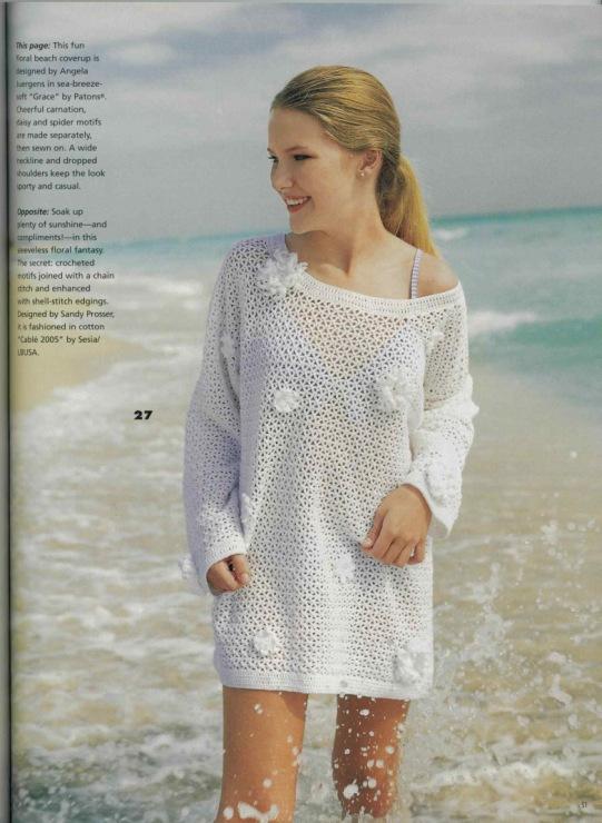 Вязания спицами пляжная туника