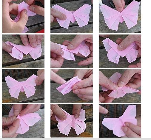 Как сделать триде бабочку