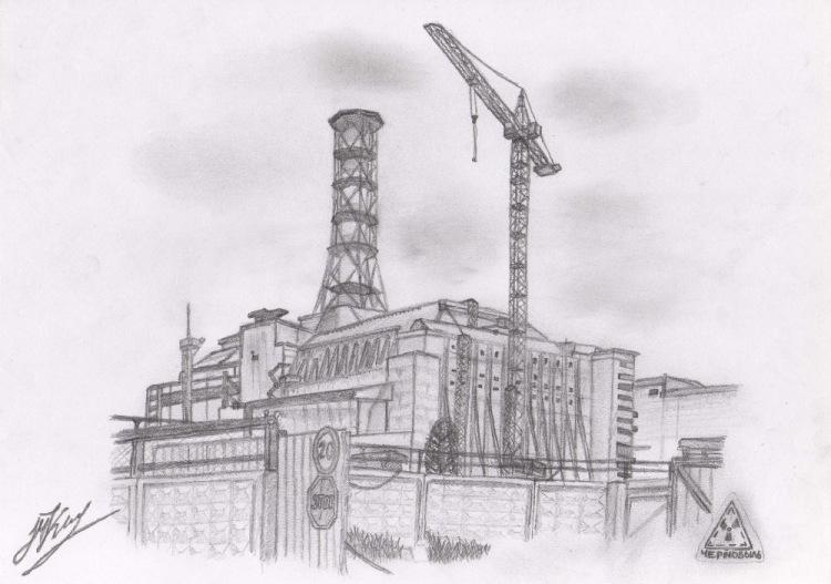 Чернобыль рисунки карандашом для