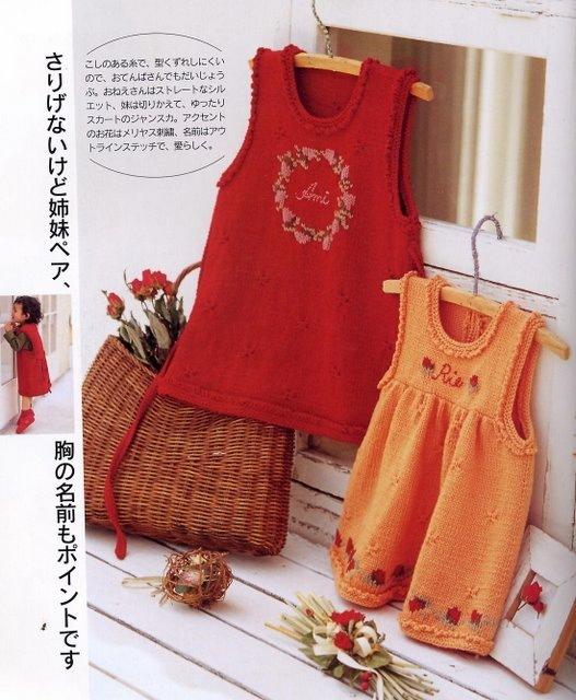 Японские журналы вязание спицами для детей 95