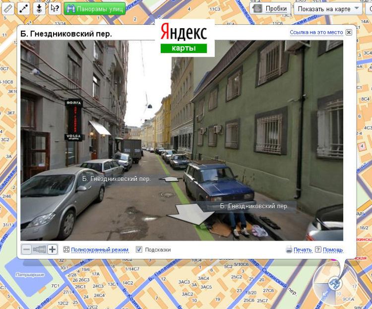 карта москвы панорама улиц яндекс прошмандовка Длинные