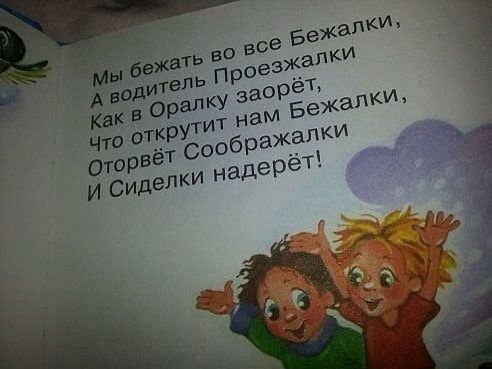 http://data8.i.gallery.ru/albums/gallery/243156-4b54d-79315729-m750x740-u5383d.jpg