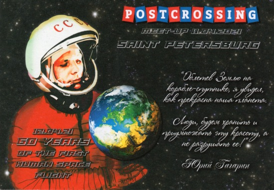 http://data8.i.gallery.ru/albums/gallery/358560-51317-122380179-m549x500-u54941.jpg