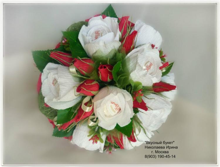 Розы с рафаэлло из гофрированной бумаги своими руками пошагово 91