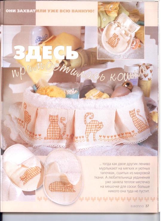 Вышивка из бисера для новорожденных