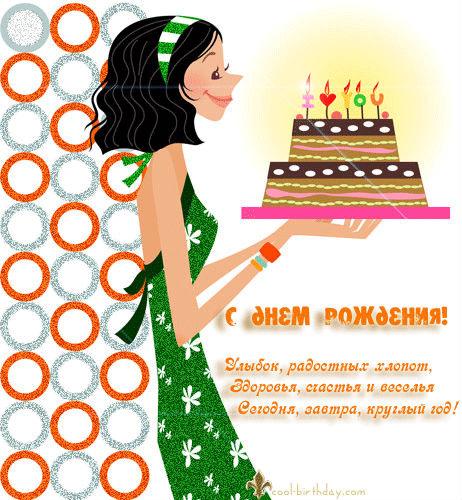 Поздравление с днем рождения мужчину повара