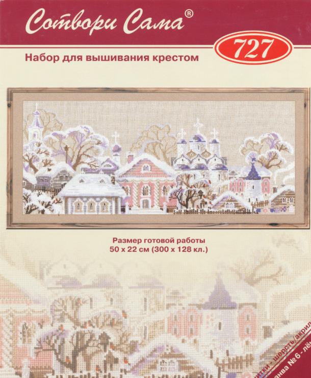 Анимационные открытки ильин день 75