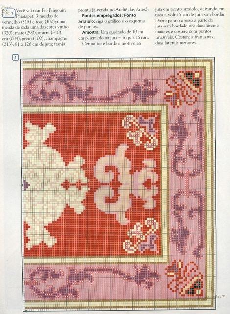 Схемы для вышивки коврика крестом 93