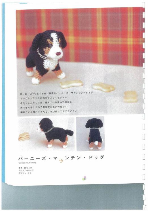 Миниатюрные игрушки собачки схемы все породы вязание крючком 793